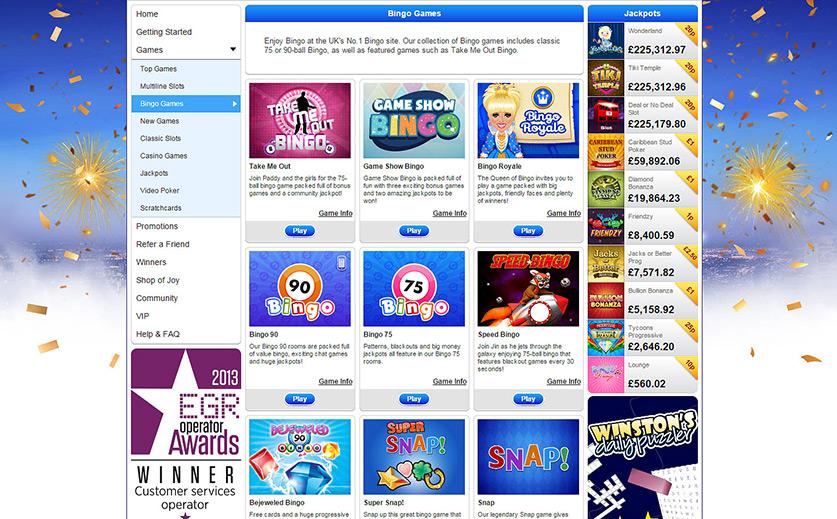 Jackpotjoy Mobile Bingo